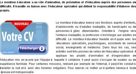 Lettre De Motivation De Moniteur Educateur mod 232 le et exemple de lettre de motivation moniteur 233 ducateur