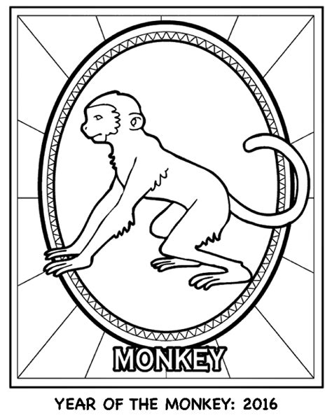 Chinese Year Of The Monkey Coloring Page | chinese new year year of the monkey coloring page