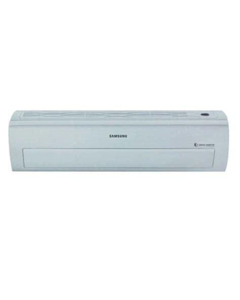 Ac Samsung Standard Inverter installation climatisation gainable avril 2016