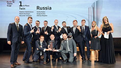 Autohaus Friedmann Audi by Audi Cup 2016 Geht Nach Russland Autohaus De