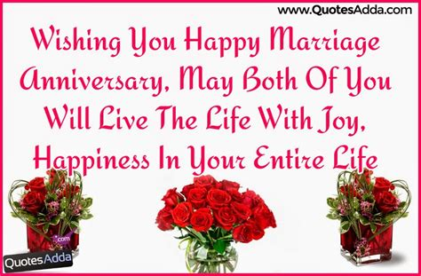 Wedding Anniversary Wishes In Tamil Images by Marriage Wishes Quotes In Tamil Language Image Quotes At