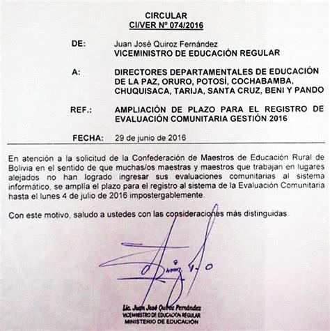 evaluacion comunitaria ascenso 2016 profesores educaci 243 n ampliacion de la entrega de la