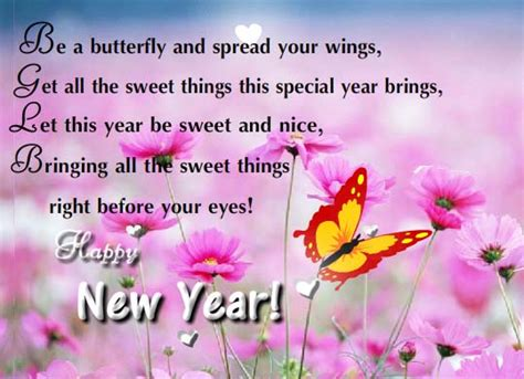 special sweet new year free happy new year ecards