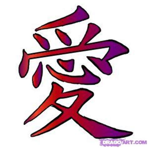 Easy To Draw Japanese Symbols drawing the japanese symbol for added by
