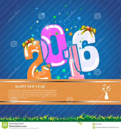 new year banner template new year 2016 vector template vector