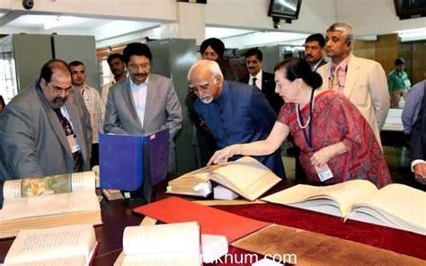 cama oriental institute vice president visits k r cama oriental research institute