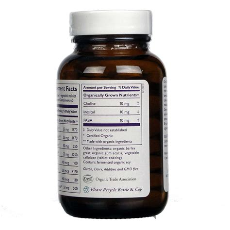 Synergy 7 Liver Detox Reviews by The Synergy Company Organic B Complex 60 Tablets
