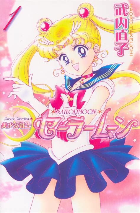 2 In 1 Salermoon project color the sailor moon