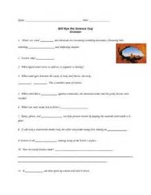 this 17 question worksheet provides a way for students to