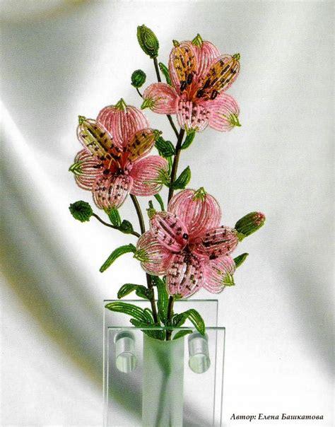 beaded flower patterns альстромерия beaded flowers beaded flowers
