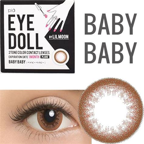 Soflens Eos Baby Choco buy lilmoon monthly baby choco prescription circle lenses eyecandys