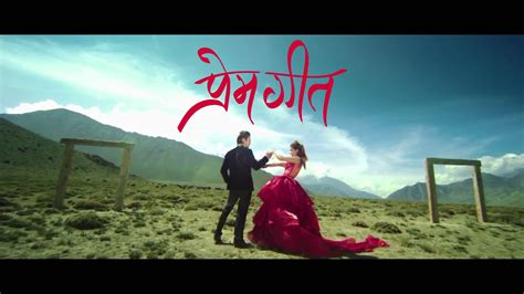 nepali movie song asthami ma b new nepali movie prem geet quot प र मग त quot ma yesto