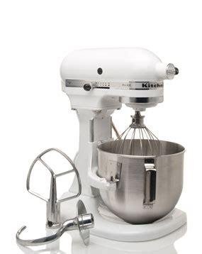 Mixer Orgen kitchenaid dishwasher parts portland or kitchenaid dishwasher parts kitchenaid dishwasher