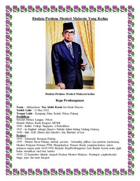 Perdana Three 1903 biodata perdana menteri malaysia yang pertama