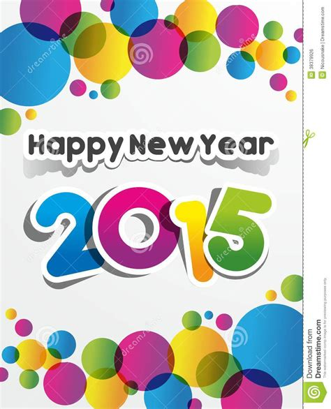 new year greeting card 2015 happy new year 2015 greeting card royalty free stock image