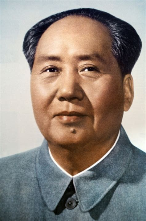 mao mao the no tears for mao 1976 death an imperial fall daily mail online