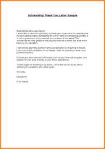 scholarship award letter template scholarship award letter template medium size