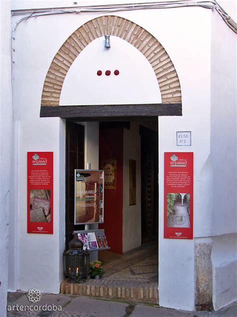 casa de sefarad cordoba casa de sefarad casa de la memoria c 243 rdoba
