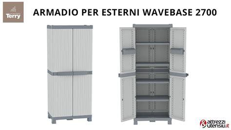 armadio per esterni armadio per esterni terry wave base 2700