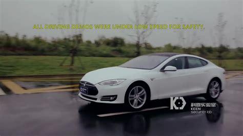 Tesla Away Tesla Sp Tesla Image
