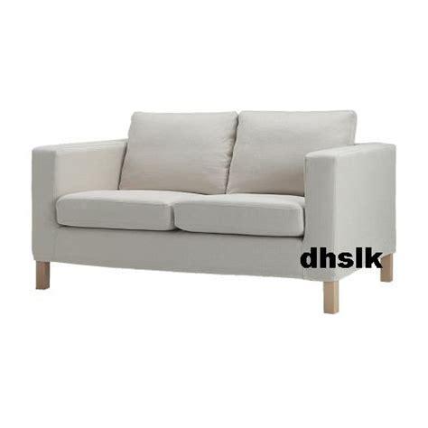 karlanda sofa covers ikea karlanda 2 seat loveseat sofa slipcover cover lindris