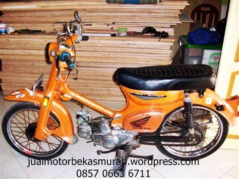 Jual Lu Motor Di Surabaya jual motor honda klasik surabaya jual motor bekas