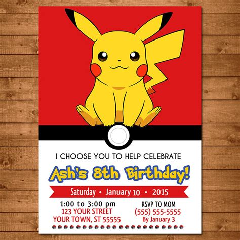 Pokemon Pikachu Invitation Pokemon Pikachu Invite Pokemon