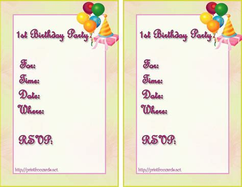 birthday invitation card template word birthday invitation templates birthday invitation