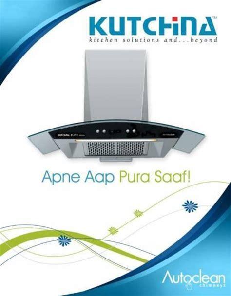 Chimney For Kitchen Prices In India by Kitchen Chimney Kutchina Model Price Kolkata