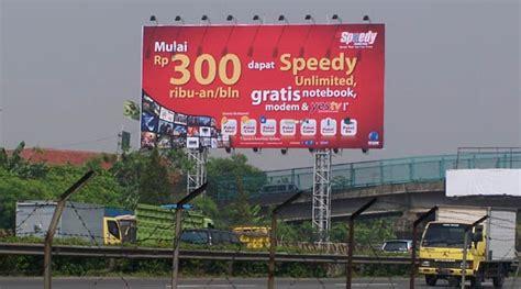 gambar reklame image gallery reklame