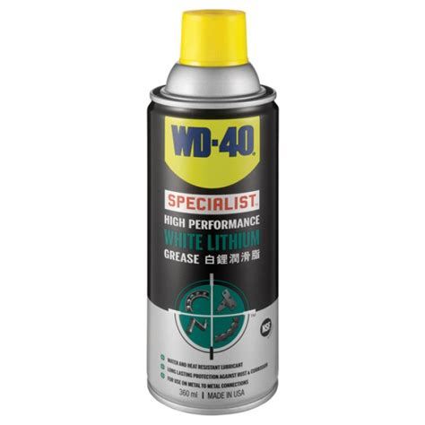 Promo Wd40 Specialist High Performance White Lithium Grease Jv 21l B wd 40 lubricants cleaners malaysia