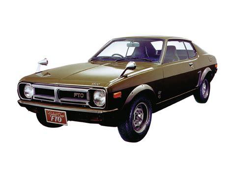 mitsubishi galant fto mitsubishi galant coupe fto 1973 1974 mitsubishi galant