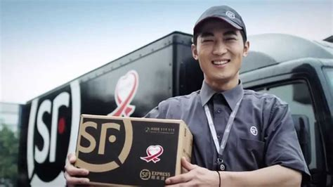 sf express  build asias largest air freight hub