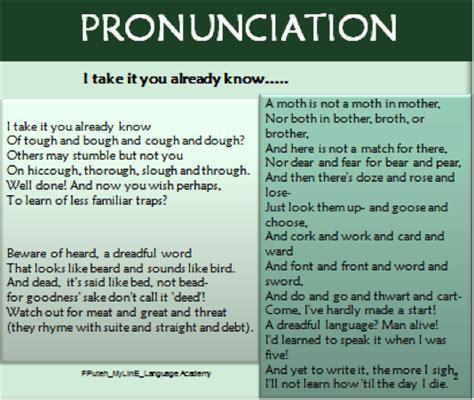 pronunciation of thesis 28 pronunciation of thesis pronunciation