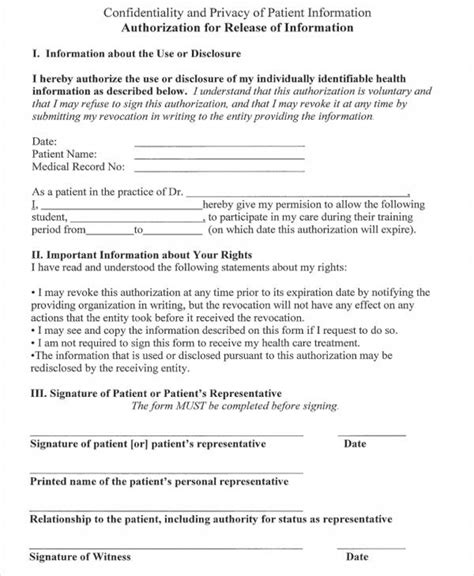 patient confidentiality agreement template 38 agreement form sles free premium templates