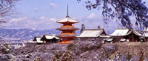 Wisata Halal Jepang alhijaz