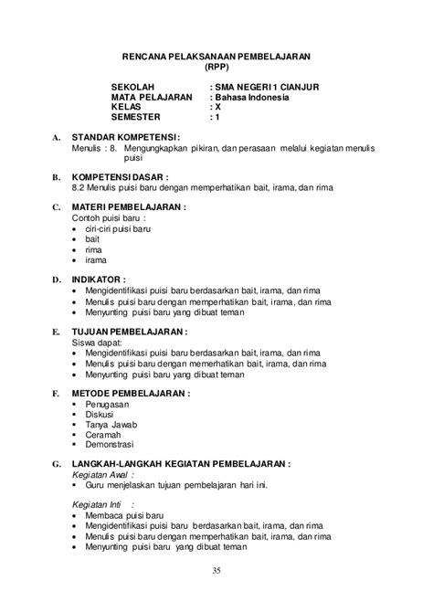 menulis puisi hrs memperhatikan rpp bahasa indonesia kelas x sem 1 1
