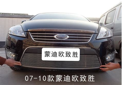 ford mondeo grill kaufen gro 223 handel ford mondeo mk4 grille aus china