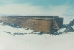 It seems we ve witnessed rumored discoveries of noah s ark run aground