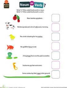 get into grammar noun or verb worksheet education com