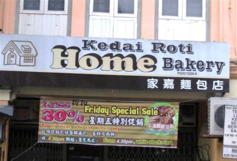 home bakery pastry georgetown penang