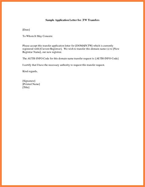 Letter For Work Experience Sle Pdf Application Letter Sle Experience Certificate Book Reference Letter Sle
