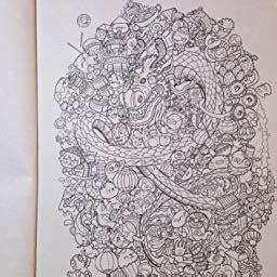 doodle chaos zifflins coloring 1523834773 amazon com doodle chaos zifflin s coloring book volume