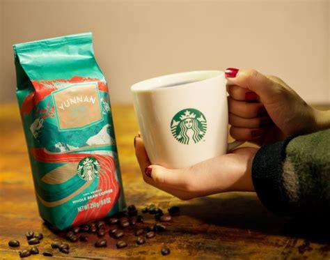 Starbucks Collaboration epr retail news first starbucks 174 single origin yunnan