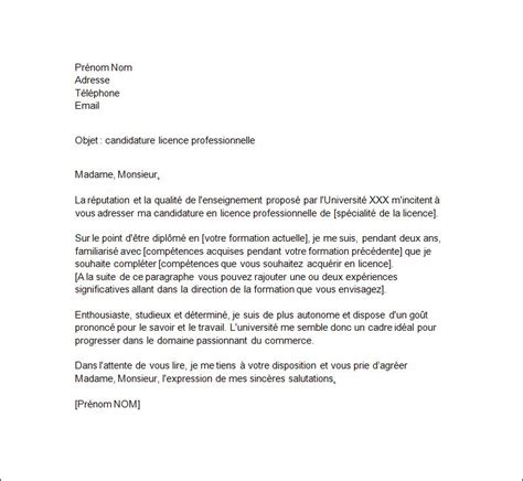Lettre De Motivation école Licence Pro Exemple De Lettre De Motivation Licence Professionnelle Exemples De Cv