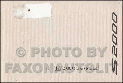 manual repair free 2005 honda s2000 auto manual 2000 honda s2000 owner s manual original