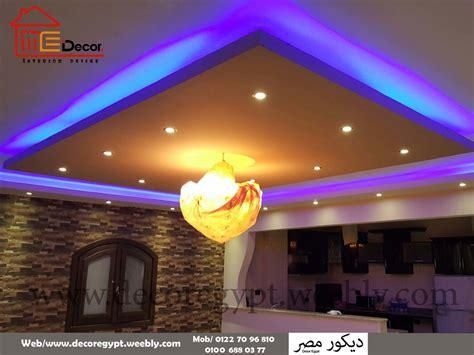 Home Design Flooring gypsum board decorations