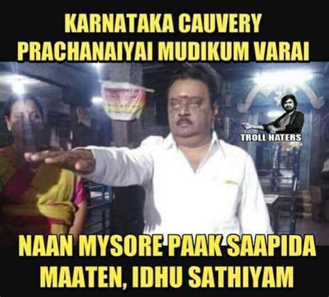 Vijayakanth Memes - vijayakanth funny meme collection part 1 tamil meme