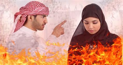 32 Dosa Suami Dan 26 Dosa Istri astaghfirullah inilah 26 dosa istri terhadap suami nomor 17 sering di lakukan kecoh media
