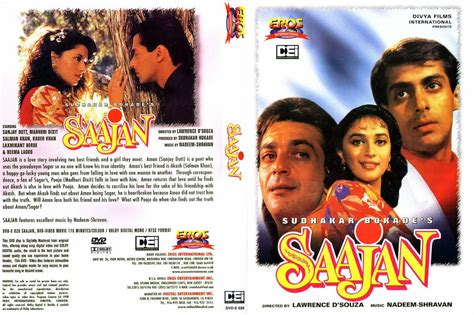 biography of film saajan bahot pyaar karte hain tumko sanam lyrics saajan